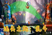 迷失之地乱斗:愤怒的小鸟玩法,皇室战争模式,上瘾真容易[多图]