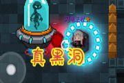 元气骑士:二技能新玩法!吸血鬼的大招吸子弹,BOSS直接没了[多图]