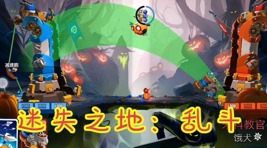 迷失之地乱斗:愤怒的小鸟玩法,皇室战争模式,上瘾真容易[视频][多图]图片1
