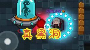 元气骑士:二技能新玩法!吸血鬼的大招吸子弹,BOSS直接没了图片1