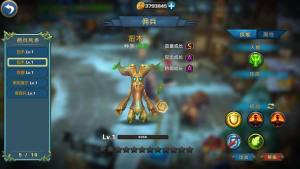 幻想小勇士1.2.9修改版图3