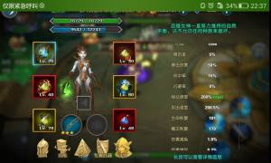 幻想小勇士满级存档版图2