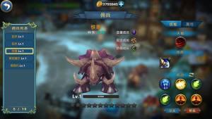 幻想小勇士1.2.9修改版图2