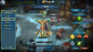 幻想小勇士满级存档版图3