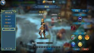 幻想小勇士1.2.9修改版图4