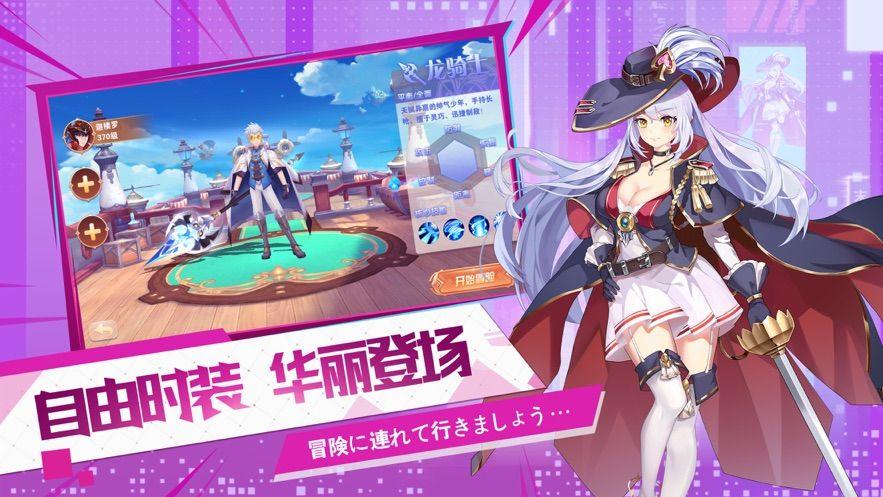 勇者之战游戏最新官网下载图5: