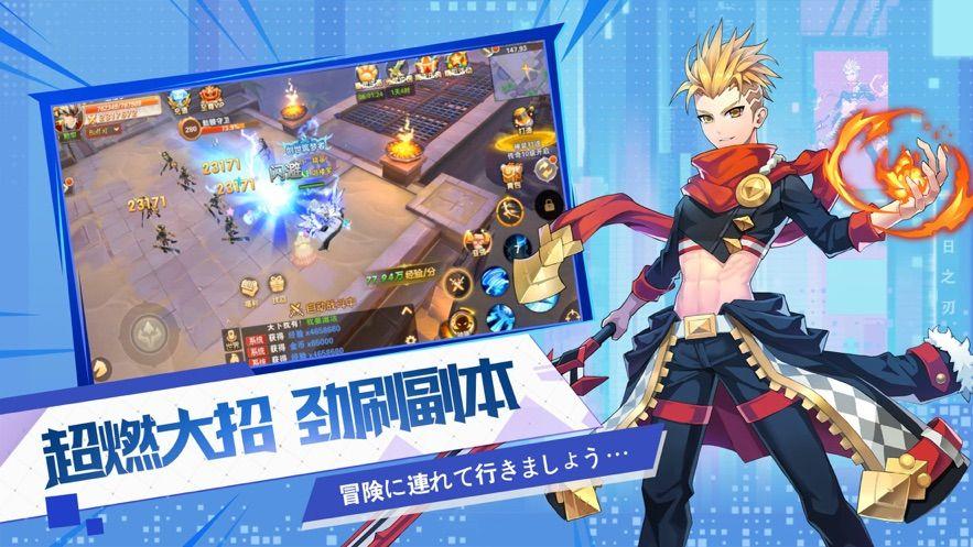 勇者之战游戏最新官网下载图2: