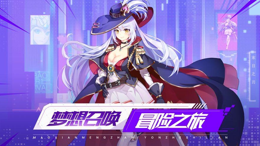 勇者之战游戏最新官网下载图1: