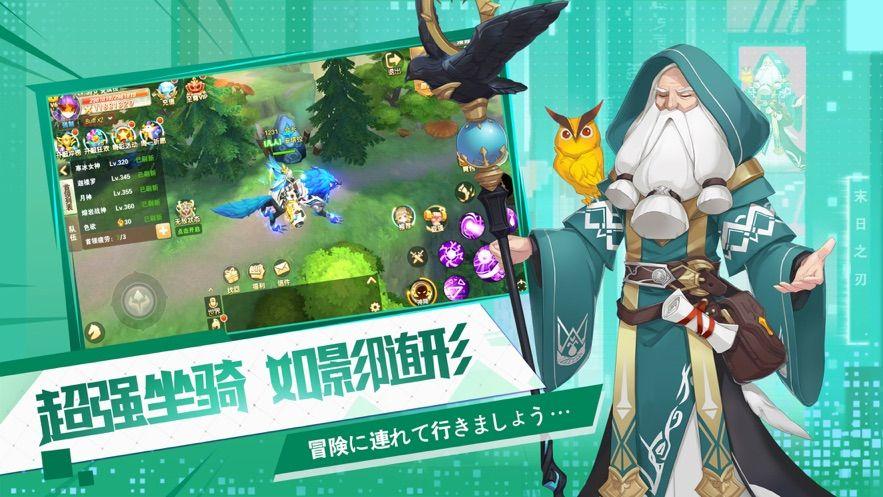 勇者之战游戏最新官网下载图4: