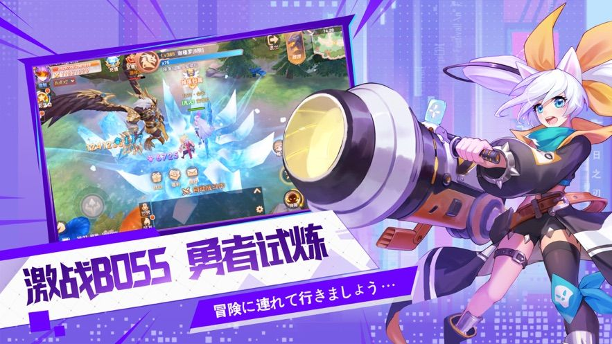 勇者之战游戏最新官网下载图3: