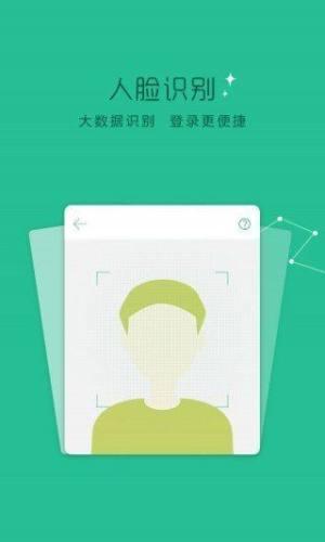 芦花借贷APP官方平台下载图片1