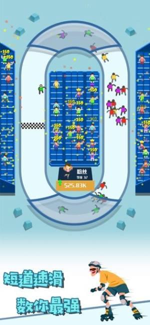 热血运动会游戏安卓版官方下载图片1