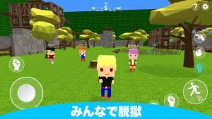 多人逃狱游戏手机版中文版下载图片3
