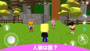 多人逃狱游戏手机版中文版下载图片4