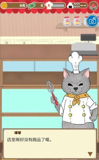 疯狂猫咪甜品店无限金币去广告破解版图4: