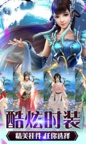 幻剑隋唐手游图2