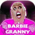 芭比娃娃奶奶中文版