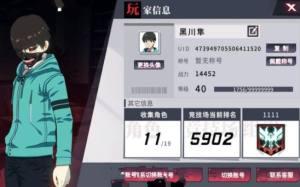 赤瞳传说手游安卓正式版下载图片4