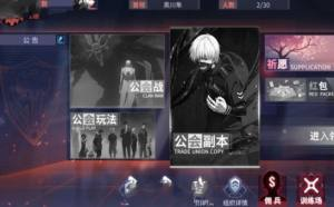 赤瞳传说手游安卓正式版下载图片3