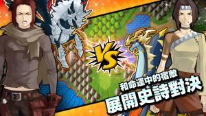 梦幻怪物2.2中文破解版图5
