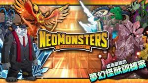 梦幻怪物2.2中文破解版图3