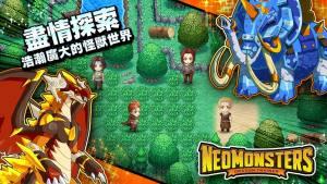 梦幻怪物2.2中文破解版图2