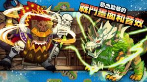 梦幻怪物2.2中文破解版图1