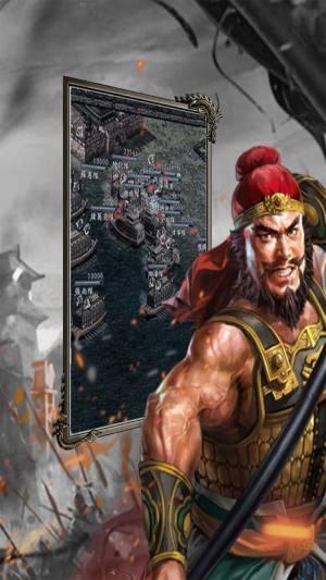 三国猛将乱斗手游官方网站下载安卓版图片2