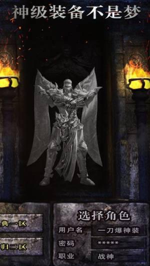 灭神之战正版手游官方网站下载图片1