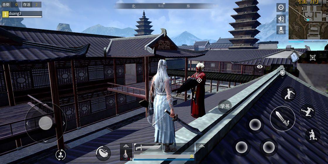 武侠义手机版中文游戏下载图4: