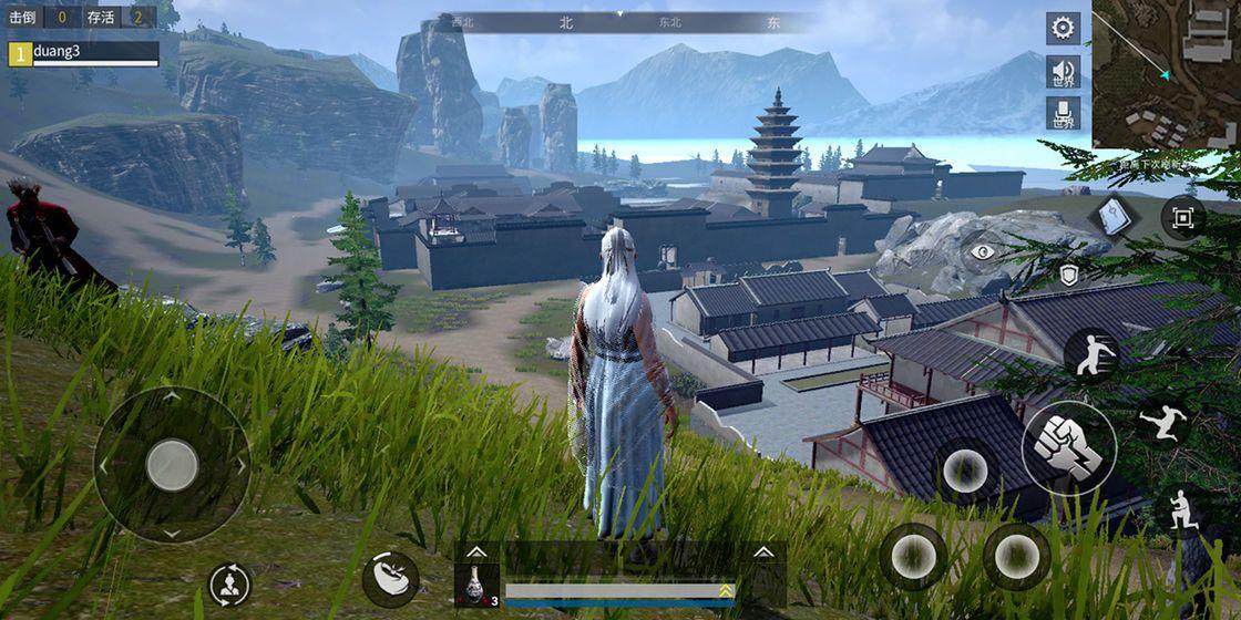 武侠义大逃杀腾讯官网版游戏下载正式版地址图2:
