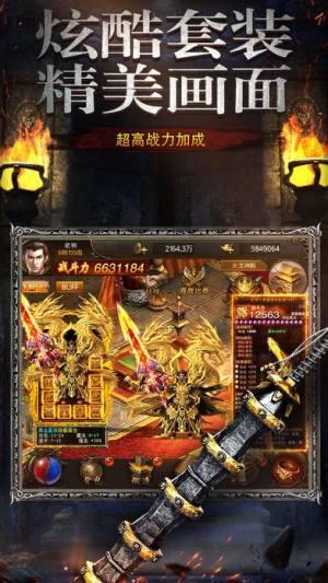 灭神之战正版手游官方网站下载图片4