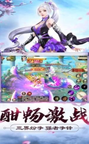 暴徒大侠手游安卓正式版下载图片1