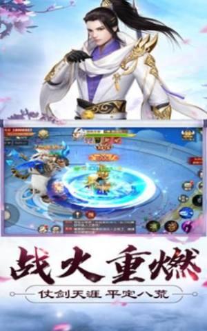 暴徒大侠手游安卓正式版下载图片2