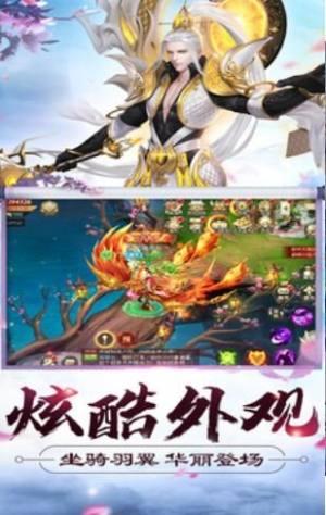 暴徒大侠手游安卓正式版下载图片3