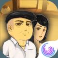 中國式家長游戲