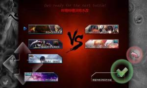 死神VS火影6.6版本手机版图3