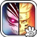 死神vs火影绊3.2手机版
