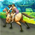 骑马大冒险城市穿梭游戏