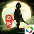 古剑逍遥热血武侠官网版
