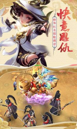 古剑逍遥热血武侠官网版图2