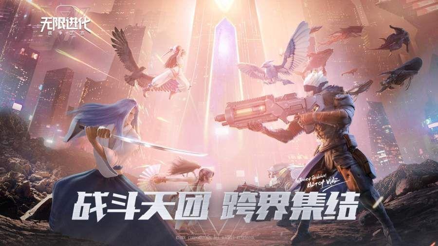 抖音战争艺术无限进化游戏官方网站下载正版图1: