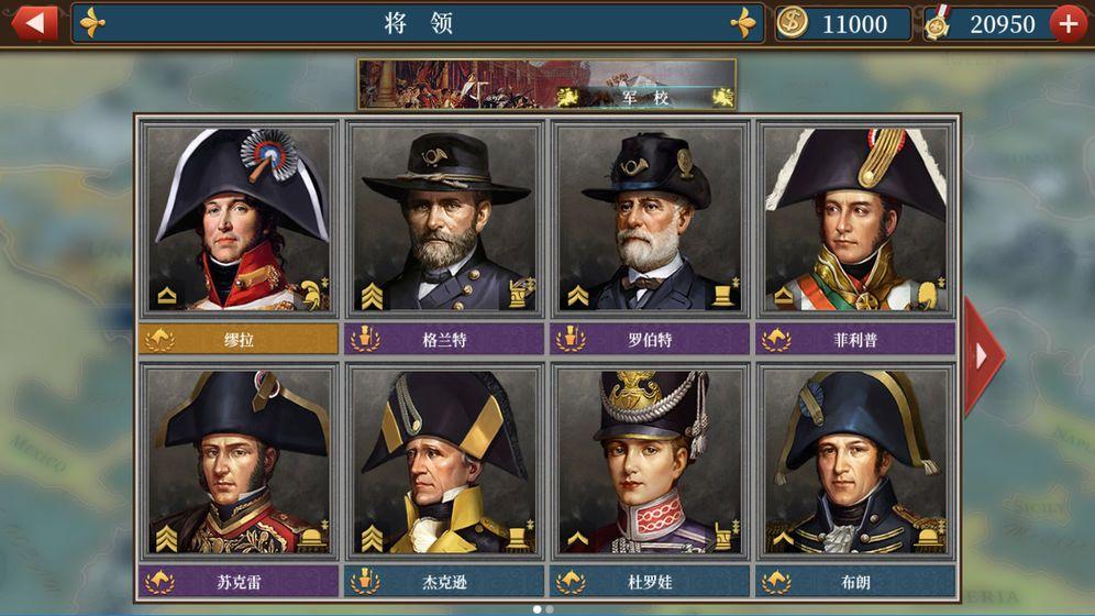 欧陆战争6无限宝物勋章存档安卓版下载图4: