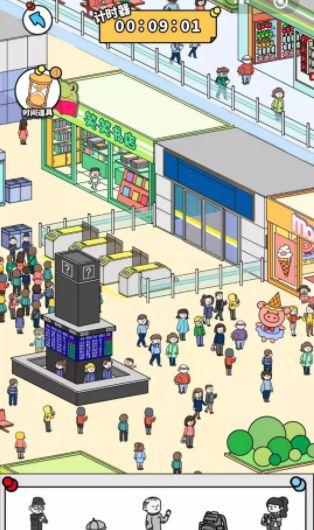 微信寻找守护者走失儿童小游戏下载图5: