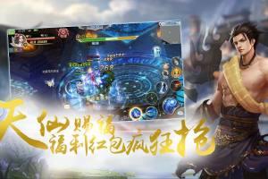 九天仙记手游官网正式版下载图片3