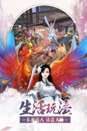 灵幻江湖手游官网正版下载图片1