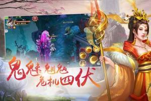 九天仙记手游官网正式版下载图片2