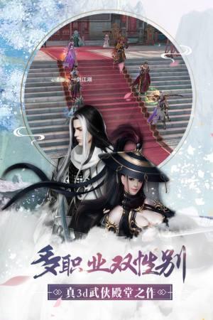 灵幻江湖手游官网正版下载图片3