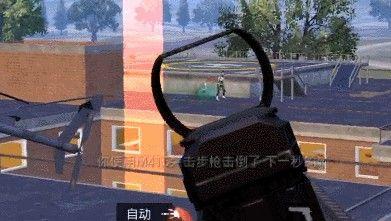 和平精英火力对决攻略大全:火力对决模式玩法指南[视频][多图]图片8