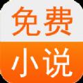 乐橙小说免费阅读